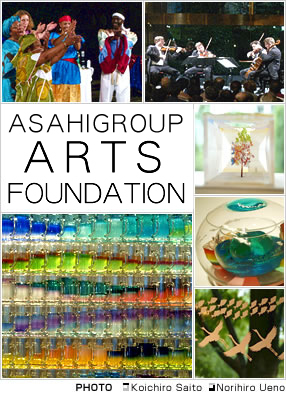 ASAHIGROUP ARTS FOUNDATION